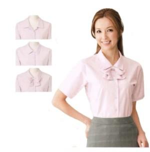 Kemeja Kerja Pink Wanita Enjoy Pakaian Branded Original Murah