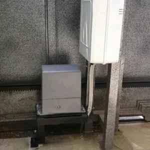 mesin pagar otomatis