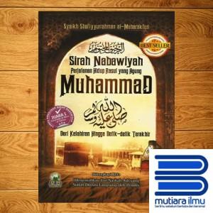 Buku Sirah Nabawiyah (Perjalanan Hidup Rasul yang Agung Muhammad)