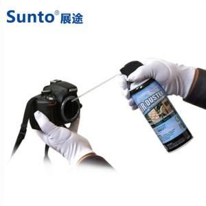 Sunto Air Duster Cleaner Semprotan Angin Pembersih plugandpay