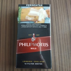 Rokok Philip Morris 12