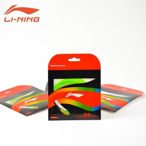 String Senar AP 64 Yellow-Green Colour