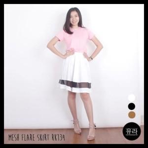 Mesh Flare Skirt Rok A-Line Wanita (Rk134) - Putih