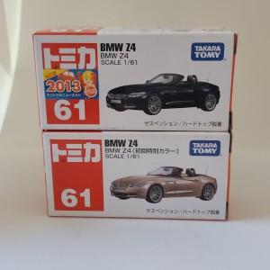 Tomica BMW Z4