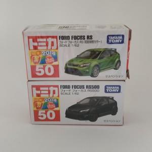 Tomica Ford Focus RS Set