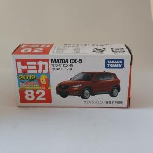 Tomica Mazda CX5