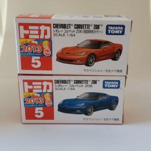 Tomica Corvette Z06