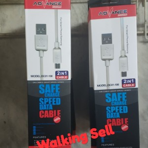 KABEL DATA ADVANCE