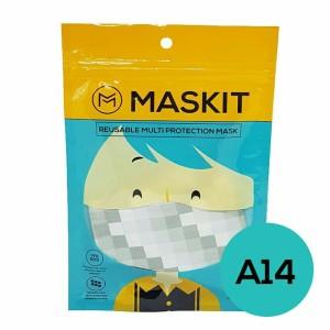 Masker Maskit Anti Polusi , Bakteri dan Virus - A14