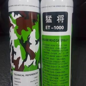ET 1000 green gas original Taiwan