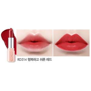 Etude House Dear My Blooming Lips Talk 4