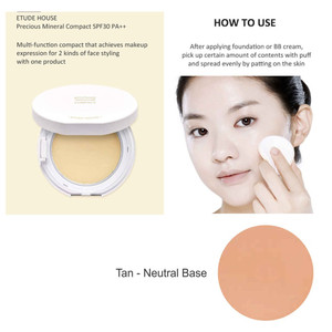 Etude House Precious Mineral Compact Tan