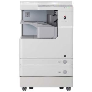 Fotocopy IR 2545W platen, A3