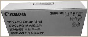 Canon NPG-59 Drum Unit ORIGINAL - NPG59