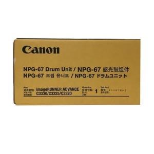 Canon NPG-67 Drum Unit ORIGINAL – NPG67