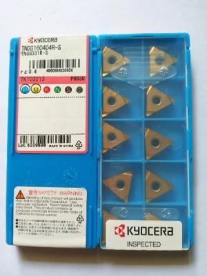 Insert TNGG 16 04 04R -PV90 merk Kyocera