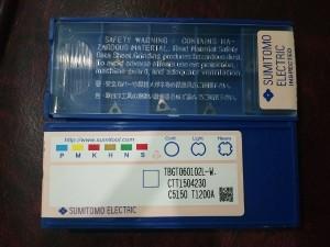 Insert TPGT 06 01 02L merk Sumitomo baru