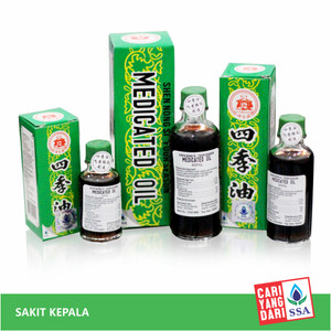 FOUR SEASON MEDICATED OIL 40 ml