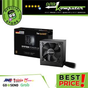 be quiet! SYSTEM POWER U9 600W - 80+ Bronze Certified - 3 Years