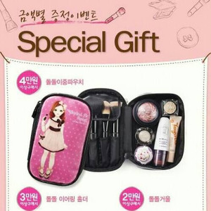 tas make up doll doll pouch etude house