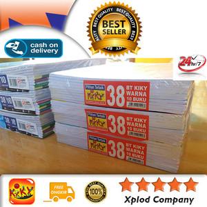 🔥Buku Tulis Kiky Buku Tulis Sekolah (Isi 10) 38Lembar Buku Sekolah