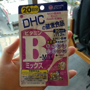 DHC supplement, Vitamin B-Mix +