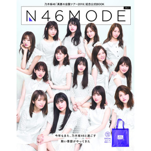 Nogizaka46 Midsummer National Tour Official Special Book N46MODE vol.1