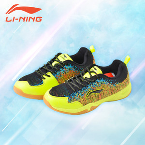 Li-Ning ION II Super Light Badminton Sport Shoes - Black Lime