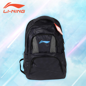 Li-Ning Long Backpack