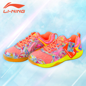 Li-Ning Lotus Badminton Shoes