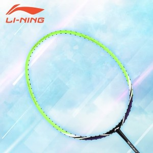 Li-Ning Badminton Racket Turbo X 80 Green