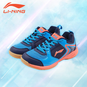Li-Ning ATTACK Badminton Sport Shoes-Blue/Navy/Orange