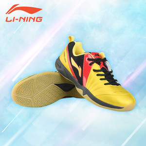 Li-Ning RAID III Badminton Sport Shoes-Gold/Black