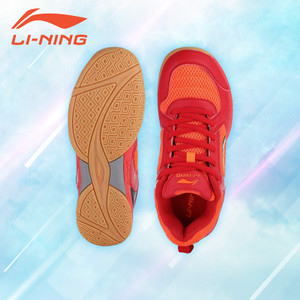Li-Ning ATTACK Badminton Sport Shoes-Orange/Dk Grey