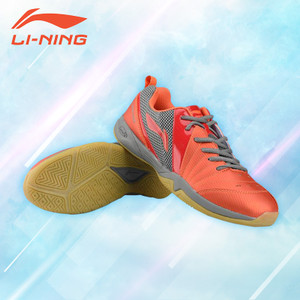 Li-Ning RAID III Badminton Sport Shoes-Orange/Grey