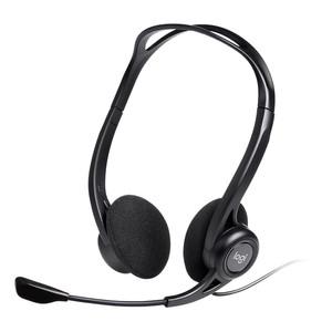 Logitech H370 USB Headset with audio digital - Headset USB