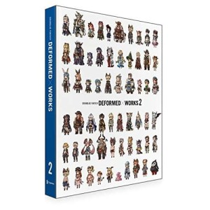 ARTBOOK GRANBLUE FANTASY DEFORMED×WORKS 2 with Serial Code