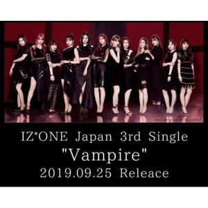 CD IZ*ONE VAMPIRE LIMITED EDITION