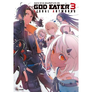 ARTBOOK GOD EATER 3 Visual Artworks