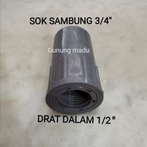 "SDD 1/2X3/4 SDD 1/2X3/4"" RUCIKA SAMBUNGAN SOK 3/4"" DRAT DALAM 1/2"""