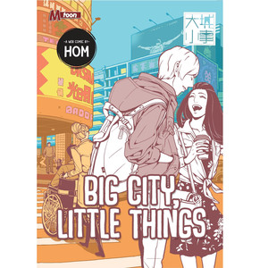 Big City, Little Things by HOM