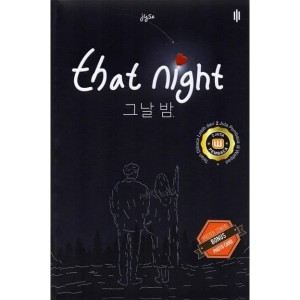 That Night by Jysa