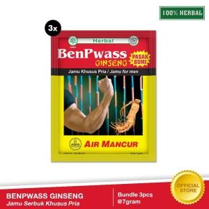 SERBUK BENPWASS PLUS PB (bundle 3) (FLASH SALE)