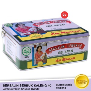 BERSALIN SERBUK KALENG 40 (Bundle 2 pcs) FS