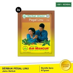 SERBUK PEGAL LINU (bundle 3)
