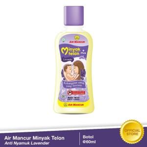 Air Mancur Minyak Telon Anti Nyamuk Lavender 60ml