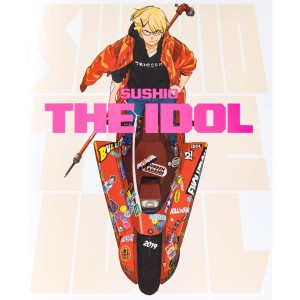 Sushio Artbook – SUSHIO THE IDOL (Trigger Studio Animator)