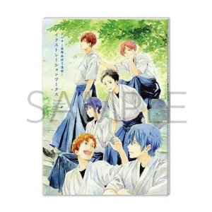 [Limited] Tsurune Artbook exclusive by KyoAni (Kyoto Animation)