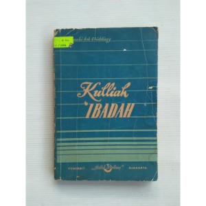 Kuliah Ibadah by M. Hasbi Ash-Shiddieqy