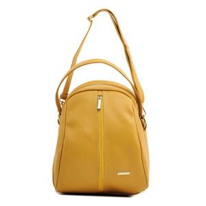 Tas Backpack Ransel Punggung Wanita Sintetis Kuning THN 1104 GARUCCI
